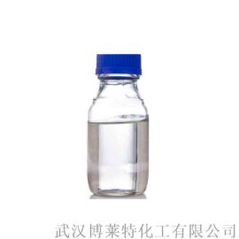 G35聚乙烯亞胺均聚物CAS 9002-98-6
