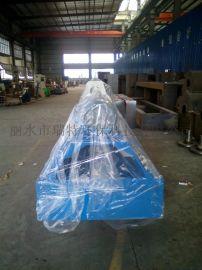 中石油炼化污泥处理设备卧式离心机WL450