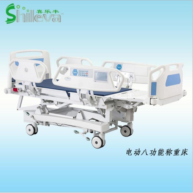 ICU抢救床,电动八功能护理床,溶栓床