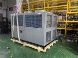 盐城冷水机厂家 冷水机公司 水制冷机定做