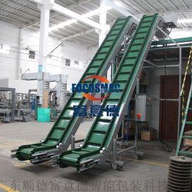 耐高温不锈钢链板输送机皮带输送机非标定制