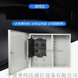16芯光纤分线箱产品特点