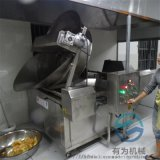 小型炸鸡爪子机器 山东自动油炸机