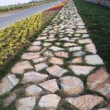 黄木纹碎拼片石 公园铺路石 片石外墙