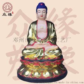 镀金如来佛祖神像 琉璃光佛 树脂雕像 鎏金佛像