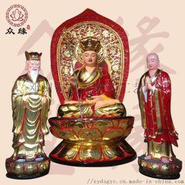 極彩貼金地藏王佛像 手工雕塑地藏王佛像廠家