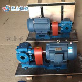 RCB高粘度沥青泵 树脂输送泵型号齐全