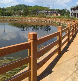 江西仿木栏杆,九江仿木水泥栏杆鱼池塘护栏安装施工