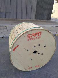 太平洋光纤光缆通信室外层绞式单模光缆