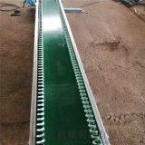 南阳货物运输用输送机Lj8加工生产橡胶防滑皮带机
