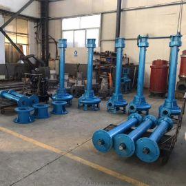 液下泥浆泵 耐磨立式泥浆泵