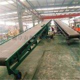 装卸车皮带输送机 砂石料场用传送带 Ljxy