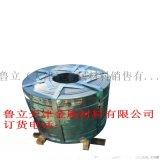 S镀锌金属波纹管带钢 0.25mm 厂家供应