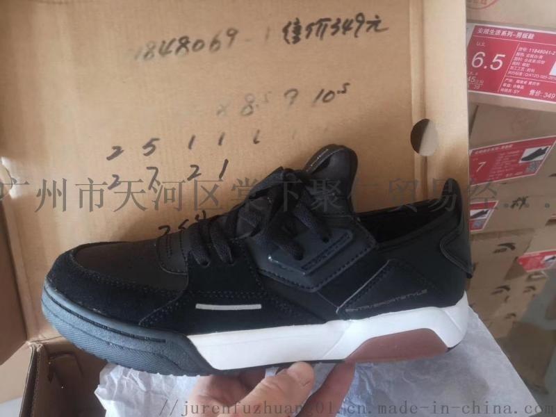 國內運動品牌安踏、新款休閒鞋尾貨批發