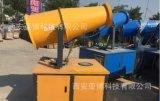 渭南全自动60型雾炮机15591059401