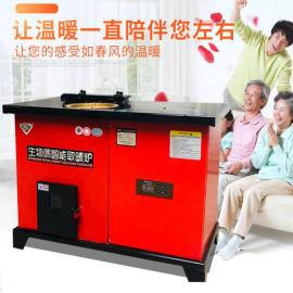 颗粒取暖炉厂家 可带暖气片新型智能采暖炉