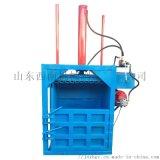 易拉罐液壓打包機,壓包打捆機,50噸液壓打包機