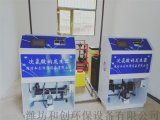 大型次   發生器/飲用水消毒設備