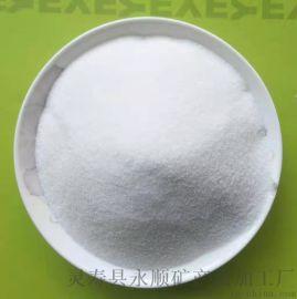 上海白色石英砂 永顺沙滩石英砂大量生产