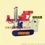 ZDY2000L型煤礦用履帶式全液壓坑道鑽機