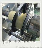3D打印耗材圆丝拉丝机