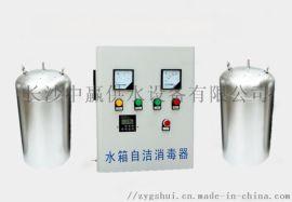 湖南郴州不锈钢水箱自洁消毒器