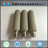 催化剂回收金属过滤芯、气液分离滤芯