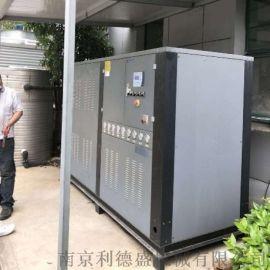 涡旋式冷水机,水冷箱式冷水机组,工业水冷冷水机