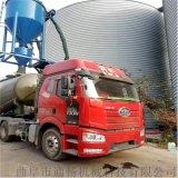 無塵環保粉料裝車機 負壓幹灰清庫機 水泥氣力輸送機