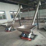 螺旋提升機圖紙 水泥工業用熟料輸送機 LJXY 絞
