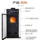 可接地暖可烧水做饭取暖炉 生物质颗粒炉木屑颗粒取暖炉