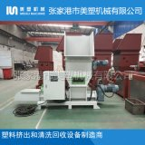 EPS塑料泡沫冷压机设备厂家 泡沫压块机