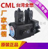 臺灣全懋VCM-SF-40C-21