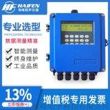灵寿县外夹式超声波流量计厂家