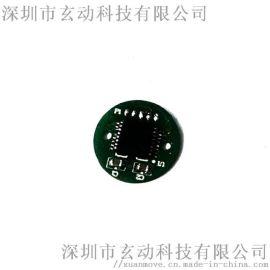 高精度磁旋转编码器 1-1024线 增量型 线路板