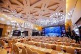 天津开业庆典活动策划 活动桁架舞台搭建找富国极速发货