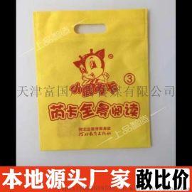 天津无纺布袋制作 彩色布袋印刷定制 找富国质优价廉