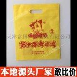 天津無紡布袋制作 彩色布袋印刷定制 找富國質優價廉