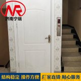 别墅无基坑升降电梯  液压无机房升降机