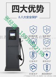 江苏朗瑞充电桩厂家_电动汽车交流充电桩_直流充电桩