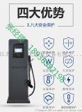 江蘇朗瑞充電樁廠家_電動汽車交流充電樁_直流充電樁