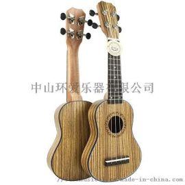 17寸高端斑马木Ukulele尤克丽丽小吉他