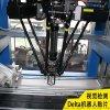 非标定制 凝胶智能药贴设备 全自动涂布药贴生产线