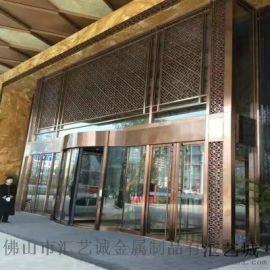 汇艺城金属酒店304不锈钢屏风隔断