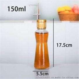 螺丝麻油瓶生产厂家150ml麻油玻璃瓶