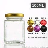 玻璃布丁蜂蜜瓶生产厂家100ml玻璃瓶