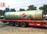 沧州一体化污水提升泵站设备厂家