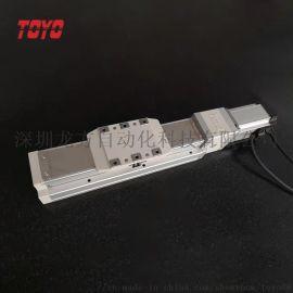 台湾进口TOYO轨道内嵌式螺杆悍滑台高速静音机械手