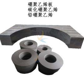 含硼聚乙烯特性