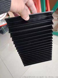 厂**阳生产定做各种三防布风琴式防护罩